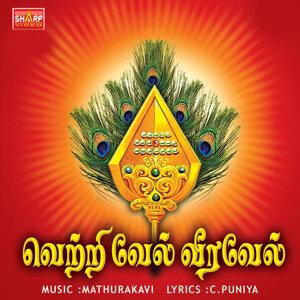 Shankaran,Guru 歌手頭像