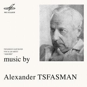 "Alexander Tsfasman   Tsfasman Jazz Band   Vocal Quartet ""Akkord"" 歌手頭像"