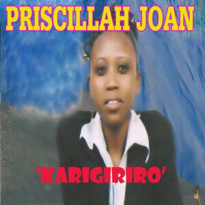 Priscillah Joan 歌手頭像