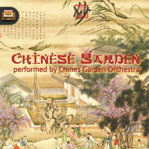 Chinese Garden Orchestra 歌手頭像