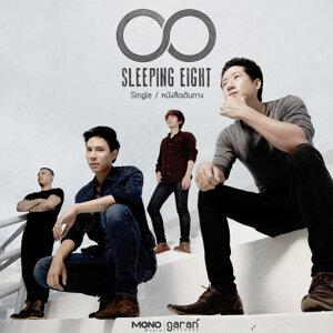 Sleeping 8 歌手頭像