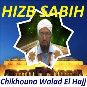 Chikhouna Walad El Hajj 歌手頭像