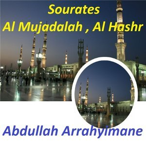 Abdullah Arrahyimane 歌手頭像