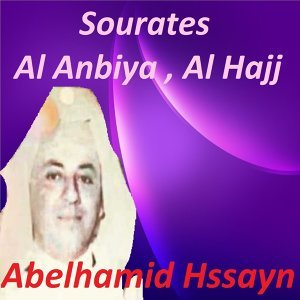 Abelhamid Hssayn 歌手頭像