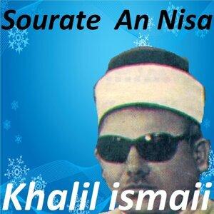 Khalil ismaii 歌手頭像