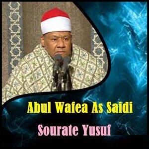 Abul Wafea As Saidi 歌手頭像