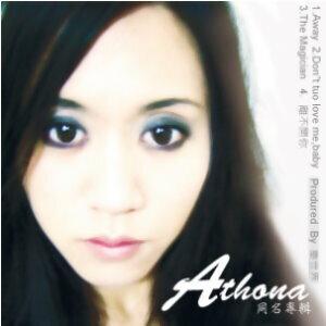 Athona 歌手頭像