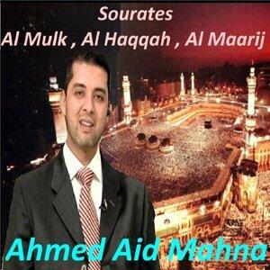 Ahmed Aid Mahna 歌手頭像