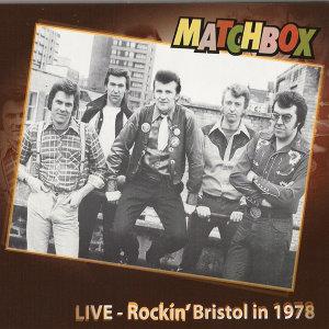 Matchbox (火柴盒合唱團)