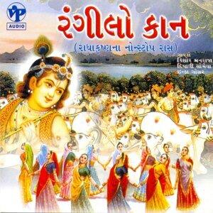 Kishore Manraja, Dipali Somaiya, Unka Gosar 歌手頭像