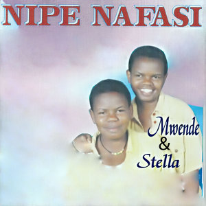 Mwende & Stella 歌手頭像
