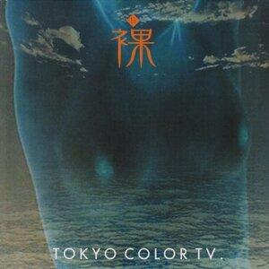 Tokyo Color TV.
