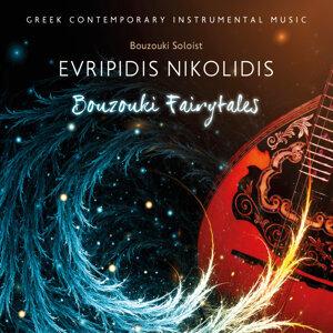 Evripidis Nikolidis