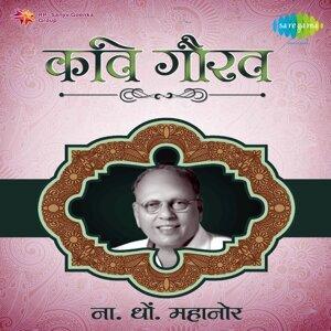 Lata Mangeshkar, Radha Mangeshkar 歌手頭像