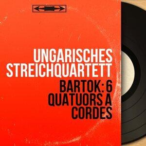 Ungarisches Streichquartett 歌手頭像