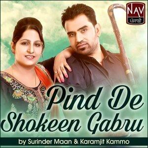 Surinder Maan, Karamjit Kammo 歌手頭像