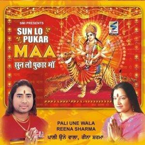 Pali Une Wala, Reena Sharma 歌手頭像