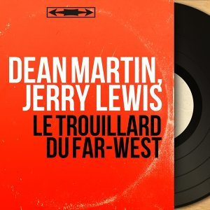 Dean Martin, Jerry Lewis 歌手頭像