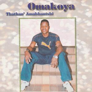 Omakoya 歌手頭像