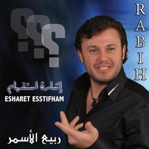 Rabih Al Assmar 歌手頭像