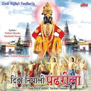Shakuntala Jadhav, Vaishali Samant 歌手頭像