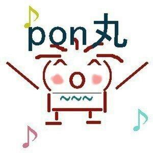 PON丸 歌手頭像