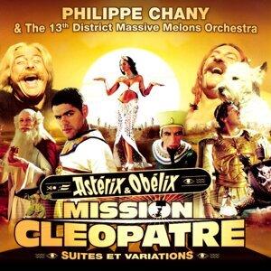 Philippe Chany, The 13th District Massive Melons Orchestra 歌手頭像