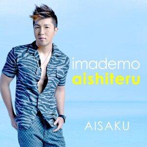 Aisaku 歌手頭像