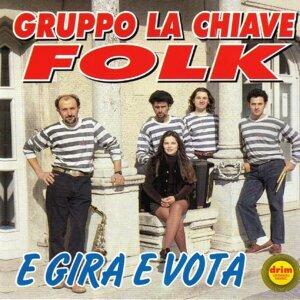Gruppo La Chiave Folk 歌手頭像