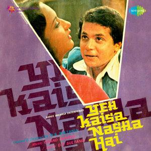 Chand Pardesi 歌手頭像