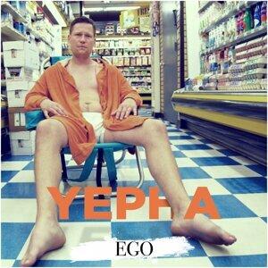 Yepha 歌手頭像