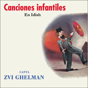 Zvi Ghelman 歌手頭像