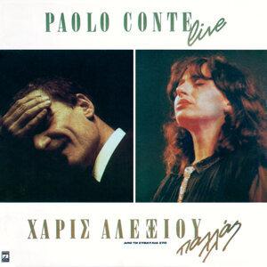 Haris Alexiou,Paolo Conte 歌手頭像