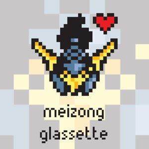 Meizong 歌手頭像
