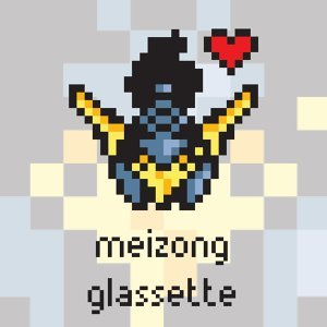Meizong