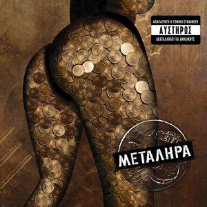 Metalira 歌手頭像