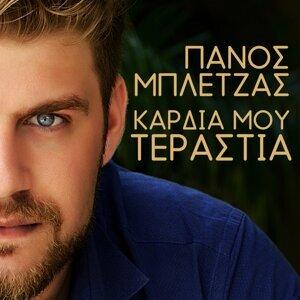 Panos Bletzas 歌手頭像