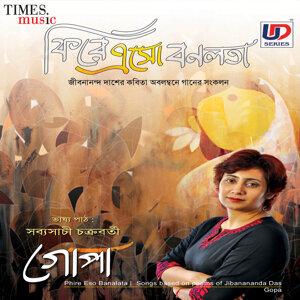 Gopa, Sabyasachi Chakrabarty 歌手頭像