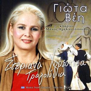 Giota Vei (Γιώτα Βέη) 歌手頭像