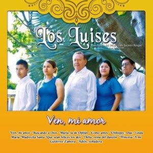 Los Luises 歌手頭像