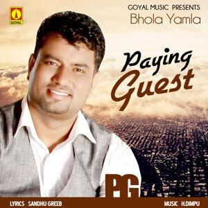 Bhola Yamla 歌手頭像