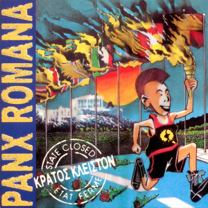 Panx Romana 歌手頭像