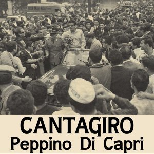 Peppino di Capri 歌手頭像