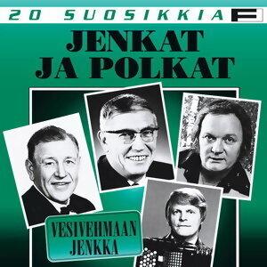 20 Suosikkia / Jenkat ja polkat / Vesivehmaan jenkka 歌手頭像