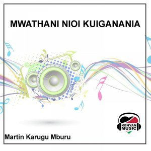 Matin Karugu Mburu 歌手頭像