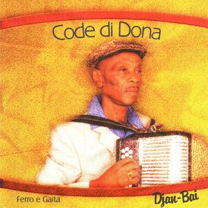 Code di Dona 歌手頭像