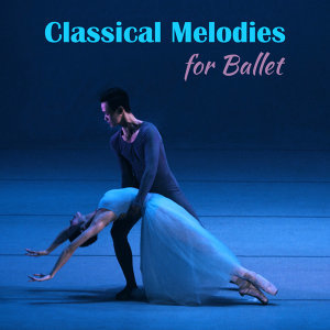 Royal Ballet Sinfonia 歌手頭像