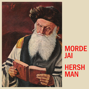 Mordejai Hershman 歌手頭像