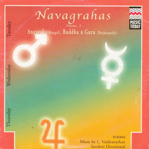 Navagrahas 歌手頭像