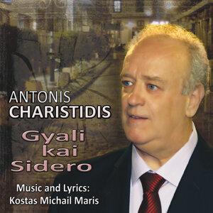 Antonis Charistidis 歌手頭像